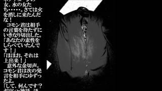 https://www.facebook.com/nozomushibata81 安部公房 ~サウンド・音楽...