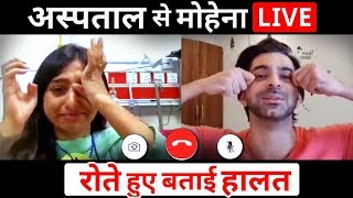 Mohena Kumari gets emotional while sharing experience from hospital । Mohena live chat