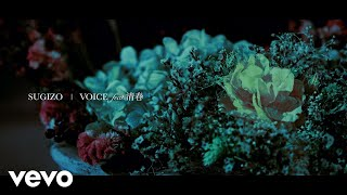 SUGIZO - VOICE feat. 清春