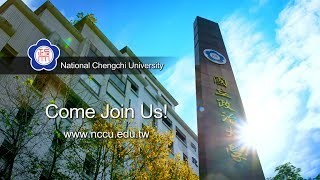 2017 National Chengchi University Promotional Video (4-min Version) thumbnail