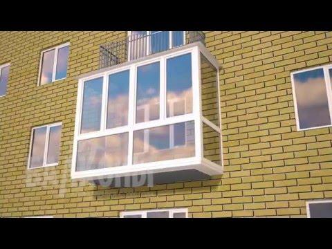 Остекление балконов и лоджий цены 50 в Москве Остеклить