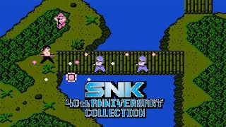 SNK 40th Anniversary Collection - Switch Launch Trailer