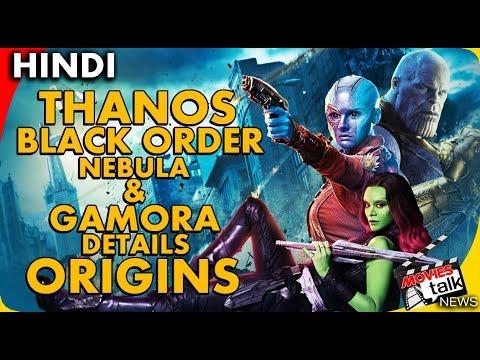THANOS TITAN CONSUMED Explained Black Order, Nebula & Gamora Origins In Hindi