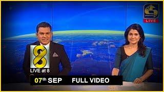 Live at 8 News –  2020.09.07 Thumbnail