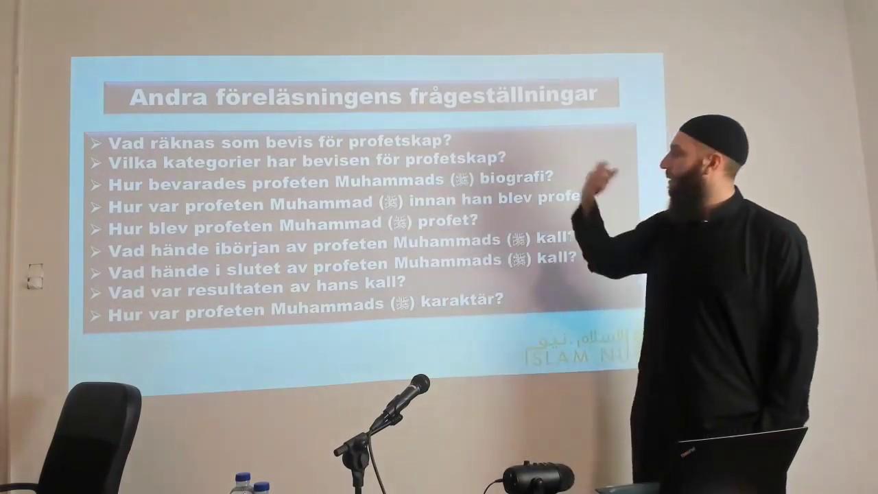 Bevisen för Muhammads (sallallahu alayhi wa sallam) profetskap | del 2 | Shaykh Abdullah as-Sueidi