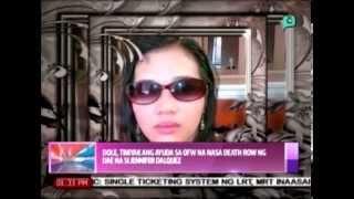 News@1: DOLE, tiniyak ang ayuda sa OFW na nasa death row ng UAE na si Jennifer Dalquez