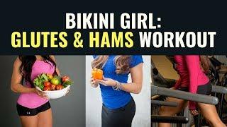 Glutes and Hams Workout   BIKINI GIRL