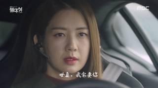 [FMV] Lee Yo Won | Seo Yi Kyung -- Running man (OST Night Light)