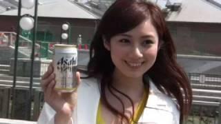 2009年アサヒビールイメージガールの小林優美さん。伊東美咲、井川遥、...