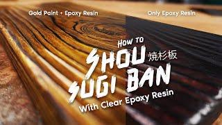 The Art Of Shou Sugi Ban Yakisugi   焼杉板   Unbelievable Japanese Woodworking Technique