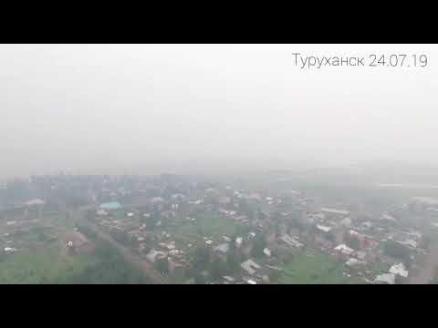 дымка над Туруханском