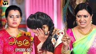 Azhagu - Tamil Serial | அழகு | Episode 562 | Sun TV Serials | 24 Sep 2019 | Revathy | VisionTime