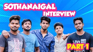 Sothanaigal Team's Fun Filled Interview -  | Gokul, Marvin, Veera, Vasanth, Praveen