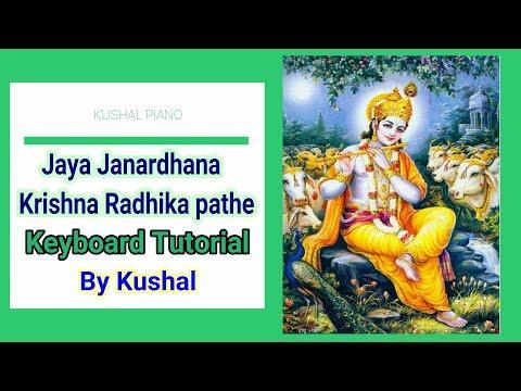 Jaya janardhana krishna radhika pathe keyboard tutorial