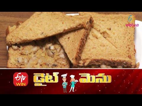 Download Bobbarla Sandwich   Diet Menu   30th December 2020   Full Episode   ETV Abhiruchi
