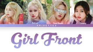 LOONA Odd Eye Circle - 'Girl Front' (4 Members Ver.) [Color Coded Lyrics/HAN/ROM/ENG]