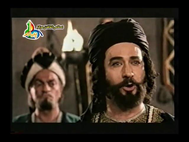 Ghareeb E Toos Episode 08 | Imam Raza (a.s) in Urdu/Hindi
