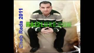 cheb reda  Goulili Nrouh Alik Wela Nebka by sahraoui