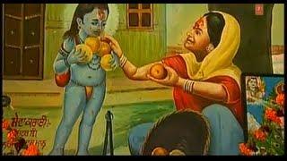 Maee Ratno By Kaler Kanth [Full Song] I Jogi Diyan Mehran