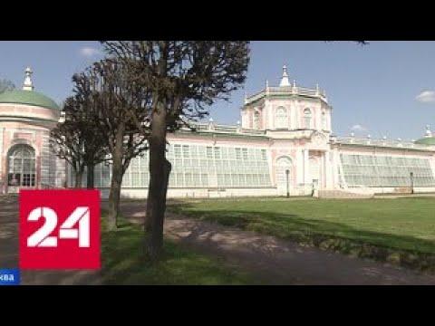 Смотреть Прошлое и будущее графского наследия: усадьбы Останкино и Кусково готовятся встречать вековой юбил… онлайн