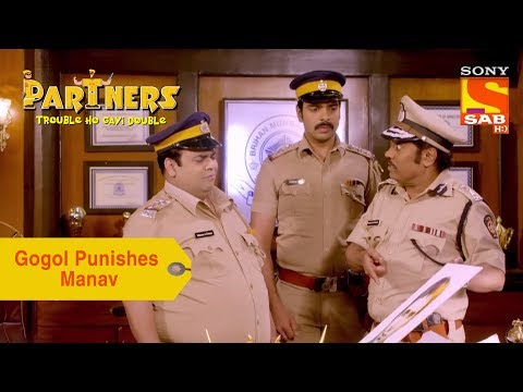 Your Favorite Character | Gogol Punishes Manav | Partners Trouble Ho Gayi Double