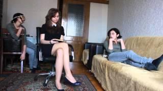У психолога короткометражка