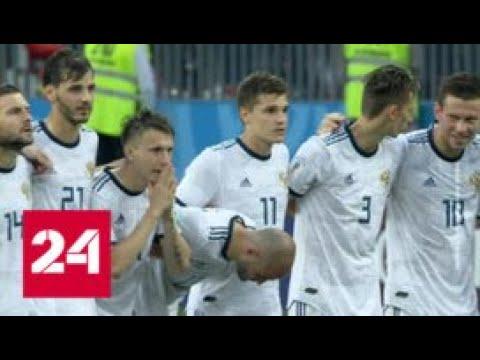 Сборная России стала лучшей по игре в защите на чемпионате мира - Россия 24