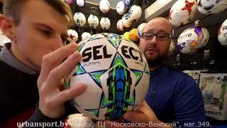 видео футбольный мяч селект