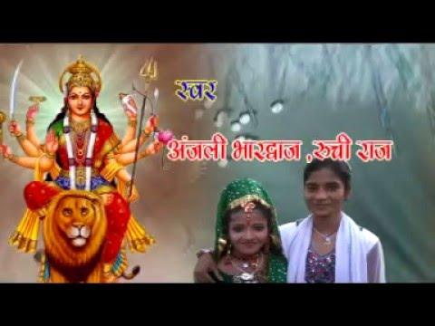anjali bhardwaj album jhula jhuleli saato bhainiya bhojpuri bhakti songs  10