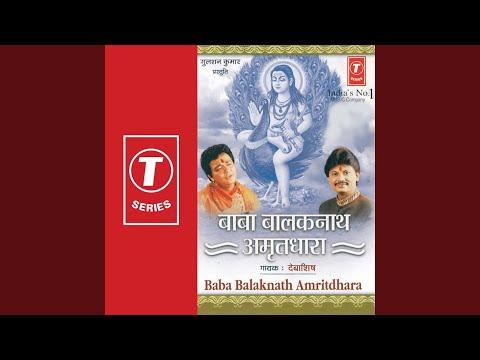 Baba Balaknath Amruthdara
