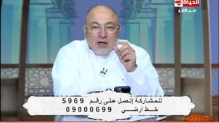 لماذا هاجم خالد الجندي الشيخ عمر عبد الكافي واتهمه بالضعف؟ ( فيديو )