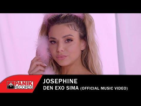 Josephine - Δεν Έχω Σήμα - Official Music Video