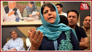 PDP-BJP Break Up