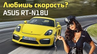 Asus RT-N18U — самый скоростной роутер? Обзор