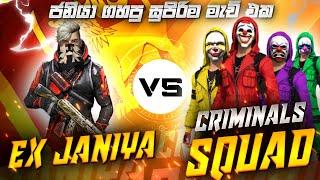 Download Unknown Ultra Pro Legend vs Real Pro Criminal squad || 1 Vs 4 free fire || Janiya yt