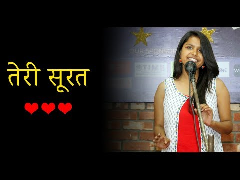 Beautiful Hindi Love Shayari Performance By Shweta Singh At MAIMS |