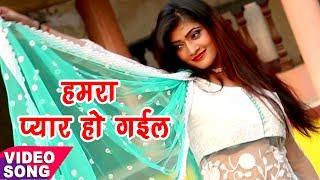 TOP VIDEO BHOJPURI SONG 2017 - Chand Ke Didaar - Dil Hole Hole Bole - R.S Rajan - Bhojpuri Hit Songs