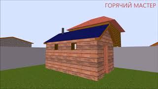 видео Баня на дачном участке: примеры проектов