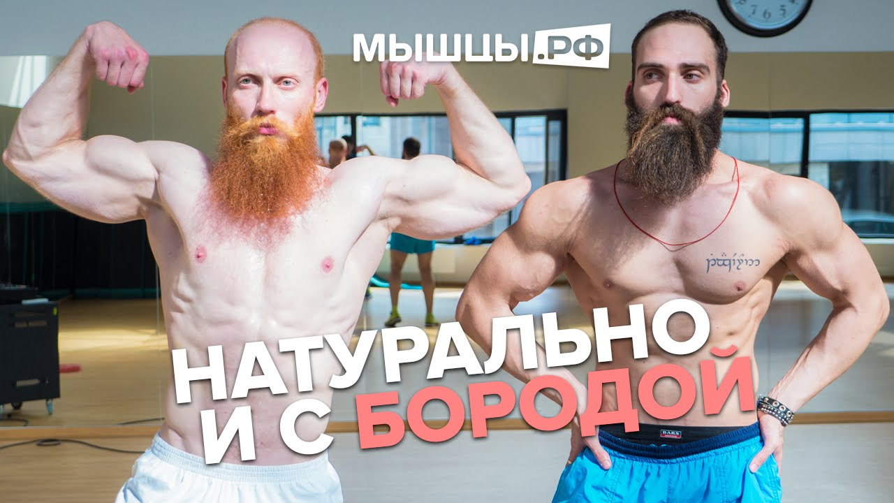 Picture Your женский бодибилдинг киев On Top. Read This And Make It So