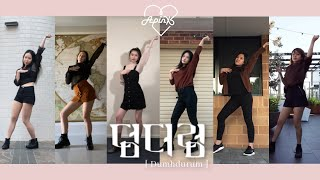 [KPOP DANCE COVER] Apink (에이핑크) '덤더럼 Dumhdurum' Dance Cover …