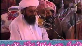 Hazrat Allama Ahmed Saeed Khan Multani RA (SABAQ)