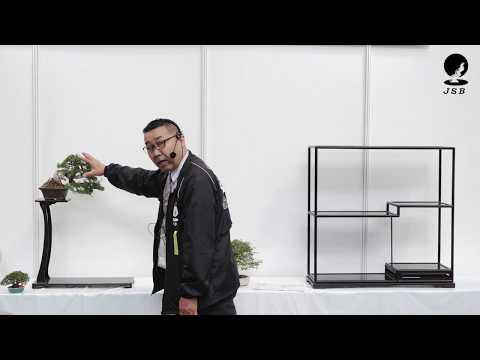 小品盆栽〜飾りの説明〜世界盆栽大会デモンストレーション
