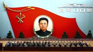 Кровавый диктатор Северной Кореи Ким Чен Ир
