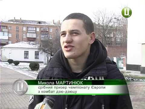 Поділля-центр: «Комбатівці» краю завершили рік шістьма європейськими нагородами