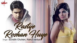 Song Raste Roshan Huye from Movie Wafaa