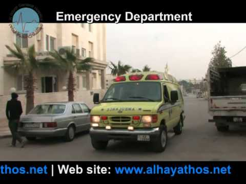 Al Hayat General Hospital - Amman, Jordan