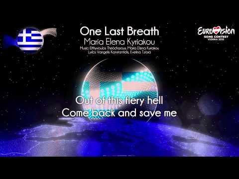 "Maria Elena Kyriakou - ""One Last Breath"" (Greece)"