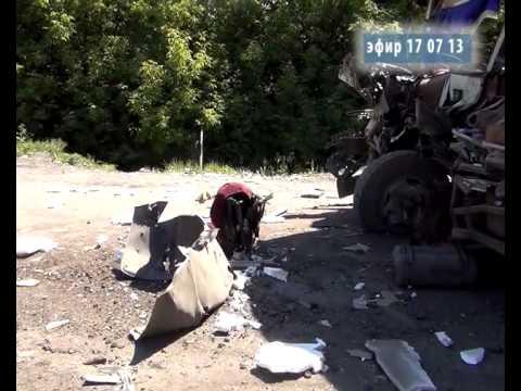 Городские новости 17 07 13 Белово Омикс