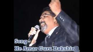 Hey Amar Guru Dakshina...