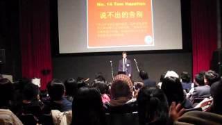 2009 非中文為母語大學生中文歌曲演唱比賽 -- 說不出的告別 林志炫 Performed by Tom Hazelton
